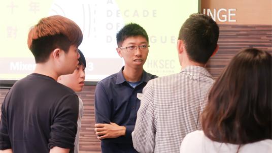 Mixer Gathering for HKSEC 2016 Grand Final teams