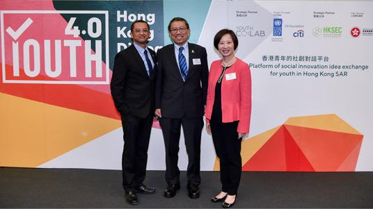 Hong Kong Dialogue – Day 1