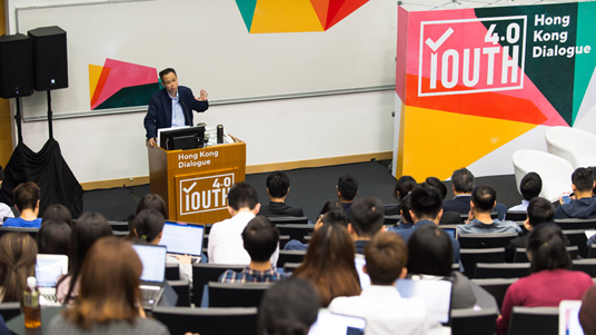 Hong Kong Dialogue – Day 2