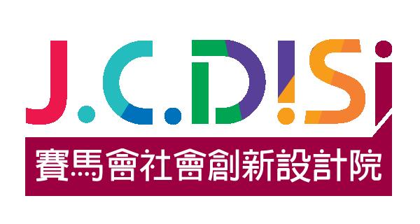 Jockey Club Design Institute for Social Innovation The Hong Kong Polytechnic University