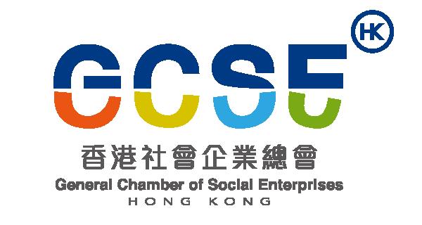 Hong Kong General Chamber of Social Enterprises Ltd.