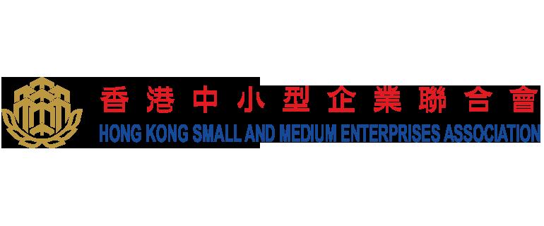 Hong Kong Small and Enterprises Association