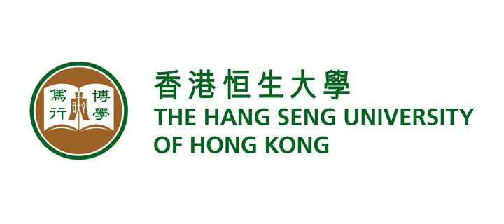 The Hang Seng University of Hong Kong