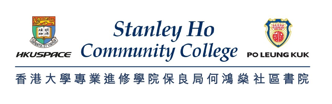HKU SPACE Po Leung Kuk Stanley Ho Community College