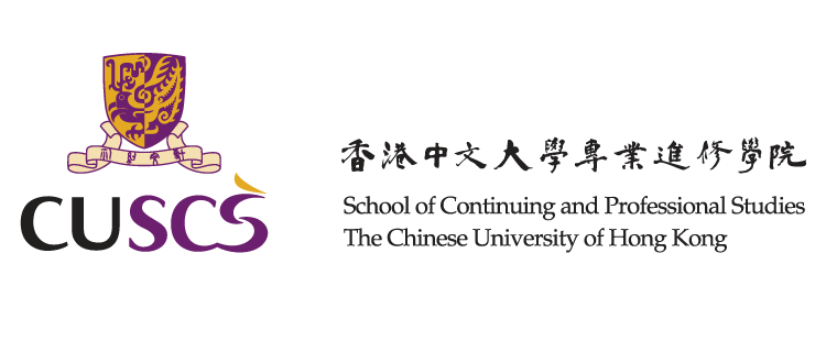 School of Continuing and professional Studies, The Chinese University of Hong Kong, CUSCS