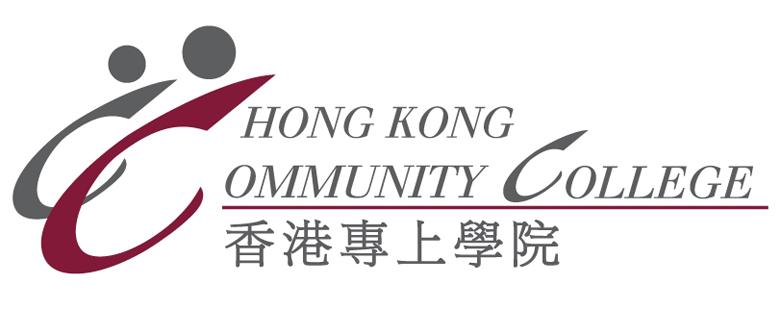 Hong Kong Community College (HKCC)