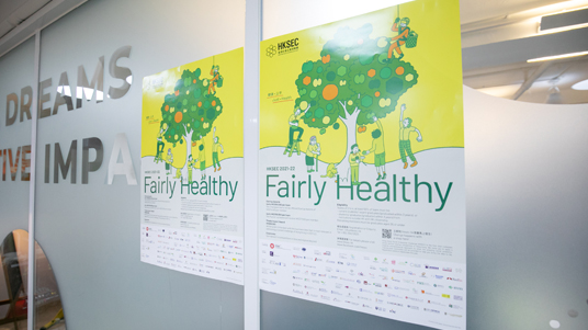 HKSEC 2021-22 開幕典禮